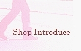 Shops Introduce(店舗紹介)